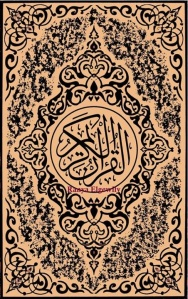 The Holy Quran Cover